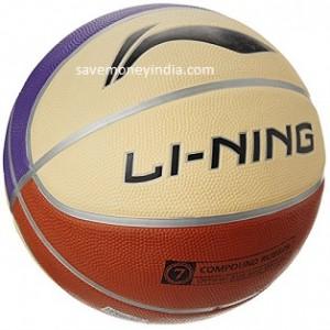 lining-basketball