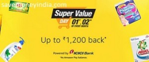 a-supervalue1200