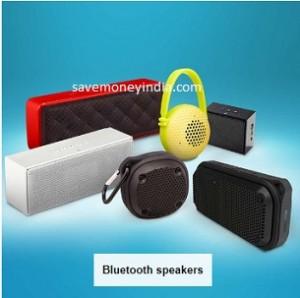 ab-speakers