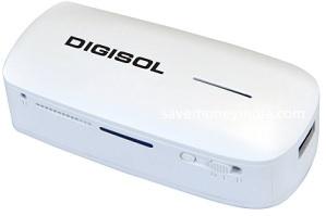 digisol-hr1660m