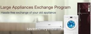 large-exchange