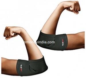 healthgenie-elbow