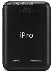ipro-ip1042