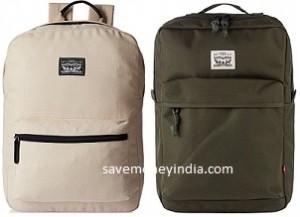 levis-backpacks