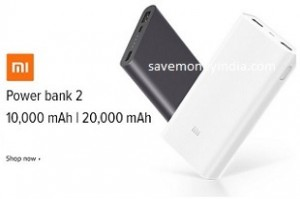mi-powerbank2