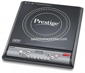 prestige-pic27