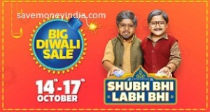 fk-big-diwali-sale