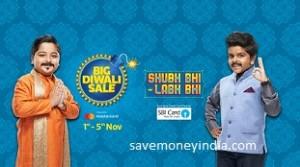 shubh-bhi
