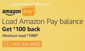a-pay100
