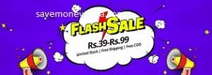 sc-flash-sale