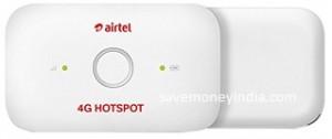 airtel-4g-hotspot
