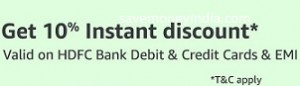 hdfc-instant