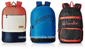 ucb-backpacks
