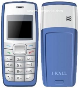 ikall-k72