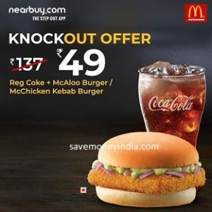 knockout-offer
