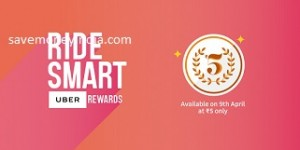 ridemsart-rewards