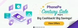 century-sale