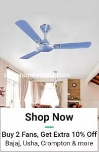 fan-buy2