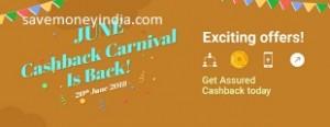 cashback-carnival