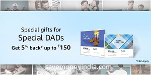 dads-gift