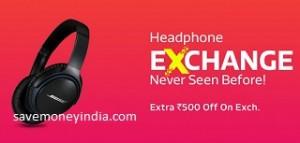 headphone-exchange