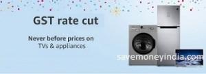 gst-rate-cut