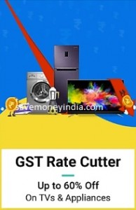 gst-rate