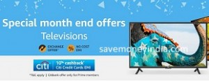 tv-month