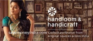 handloom