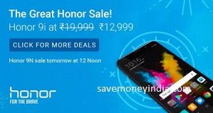 honor-sale