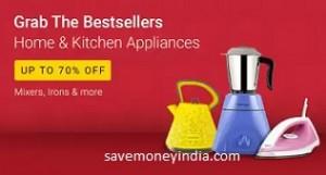 appliances-bestsellers