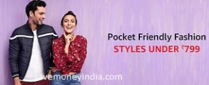 pockey-friendly