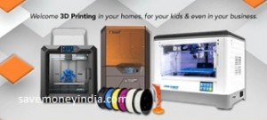 Printer | SaveMoneyIndia