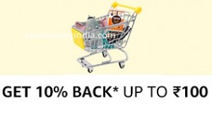 Don't forget to grab the offers on Mobile Phones, Electronic Appliances, Fashion, Large Appliances, Home & Furniture and Daily Essentials. Coupons & Offers during the sale are verified every 5 mins. Shop via CouponDunia & get added up to 7% Rewards on your shopping.