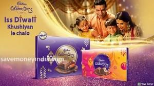 cadbury-celebrations