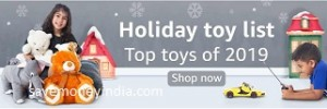 holiday-toy