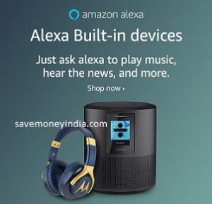 alexa-built