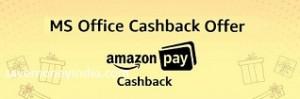 msoffice-cashback