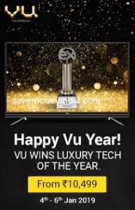 vu-year