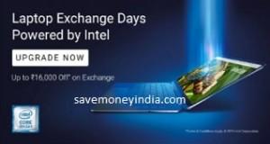 laptop-exchange