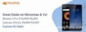 micromax-best