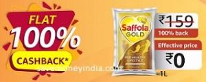 saffola-gold