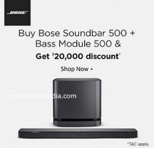 bose-soundbar500