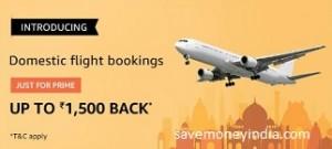 flight1500