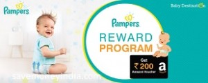 pampers200
