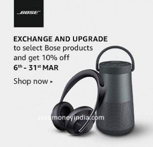 bose-exchange