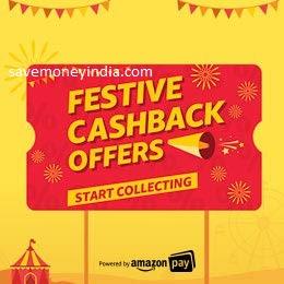 festive-cashback