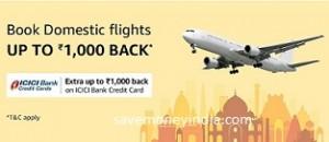flight1000