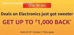 electronics1000