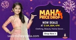maha-price